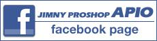 FB-proshop