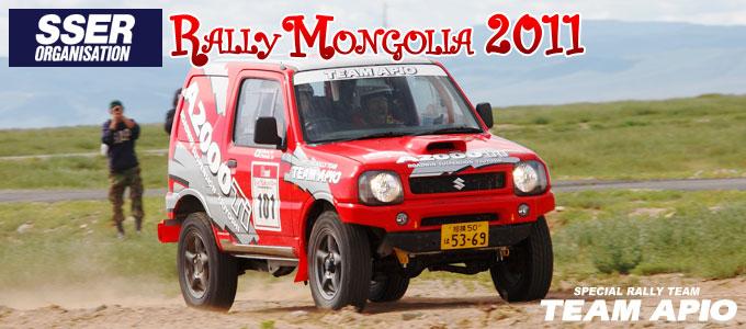 Rally Mongolia 2011
