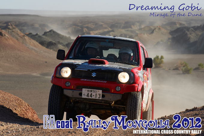 Rally Mongolia 2012