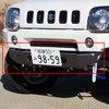 【販売終了】シエラ用フロントセンターバンパー(JB43-7型 限定車用)