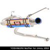 APIO x YOSHIMURA トツゲキR-77Jチタンサイクロン(JB64用)